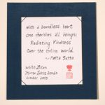 Calligraphy - with a boundless heart