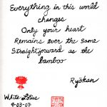 Calligraphy - everything in the world changes