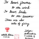 Calligraphy - to leave flowers to the wind