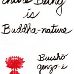 Calligraphy - Entire Being is Buddha Nature